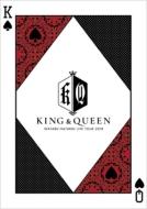 """《キャンペーン特典付き》Wataru Hatano LIVE Tour 2018 """"LIVE KING & QUEEN"""" Live DVD"""