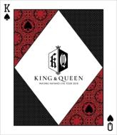 """《キャンペーン特典付き》Wataru Hatano LIVE Tour 2018 """"LIVE KING & QUEEN"""" Live BD"""