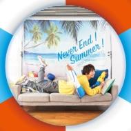 《キャンペーン特典付き》Never End!Summer! (+DVD)