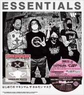はじめての マキシマム ザ ホルモン マスク「ESSENTIALS」 (LIVE/FES 参戦 STYLE)