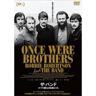 Once Were Brothers:Robbie Robertson And The Band