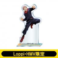 アクリルスタンド(虎杖悠仁)【Loppi・HMV限定】