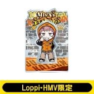 ジオラマアクリルスタンド(虎杖悠仁)【Loppi・HMV限定】