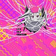 現実凸撃ヒエラルキー <TVアニメ「蜘蛛ですが、なにか?」後期エンディングテーマ>