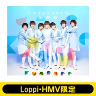 《Loppi・HMV限定 偉舞喜雅アクリルスタンド付きセット》Funfare【初回限定盤A】(3CD)