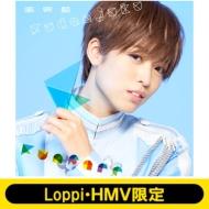 《Loppi・HMV限定 神那橙摩アクリルスタンド付きセット》Funfare【初回限定盤B】(CD+DVD)