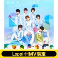 《Loppi・HMV限定 偉舞喜雅アクリルスタンド付きセット》Funfare