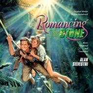 Romancing The Stone (Repress)