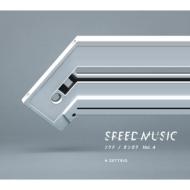 SPEED MUSIC ソクドノオンガク vol.4