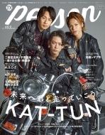 TVガイドPERSON VOL.103【表紙:KAT-TUN】[TOKYO NEWS MOOK]