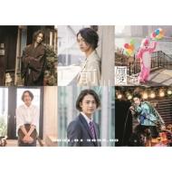 前川優希カレンダーブック 2021.04-2022.03 [TOKYO NEWS MOOK]