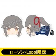 [2次受付] 寝そべりぬいぐるみ(薄雲 制服mode)【ローソン・Loppi限定】