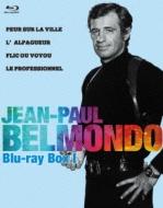 ジャン=ポール・ベルモンド傑作選 Blu-ray BOXIハードアクション編<初回限定版>