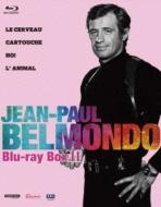 ジャン=ポール・ベルモンド傑作選 Blu-ray BOXII 冒険ロマンス編<初回限定版>