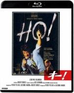 オー!【Blu-ray】