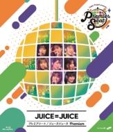 Hello! Project presents...「Premier seat」 〜Juice=Juice Premium〜