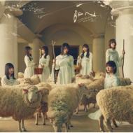 BAN【初回仕様限定盤 TYPE-C】(+Blu-ray)
