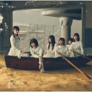BAN【初回仕様限定盤 TYPE-D】(+Blu-ray)