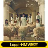 《Loppi・HMV限定 生写真セット付》BAN【初回仕様限定盤 TYPE-C】(+Blu-ray)
