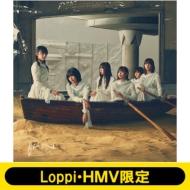 《Loppi・HMV限定 生写真セット付》BAN【初回仕様限定盤 TYPE-D】(+Blu-ray)