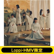 《Loppi・HMV限定 生写真セット付》BAN【通常盤】