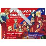 あんさんぶるスターズ!!SMILE -Spring-5th anniversary magazine カドカワゲームムック