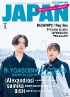 ROCKIN' ON JAPAN (ロッキング・オン・ジャパン)2021年 5月号 【表紙:YOASOBI】