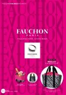 FAUCHON Paris FAUCHON HOTEL KYOTO BOOK