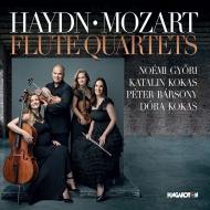(Flute Quartet)string Quartet, 76, 79, : Gyori(Fl)K.kokas(Vn)Barsony(Va)D.kokas(Vc)+mozart: Flute Quartet, 1, 3,