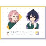 22/7 計算中 season2 1