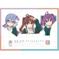 22/7 計算中 season2 3