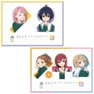 22 / 7 計算中 Season2 1+2セット【特典付き】