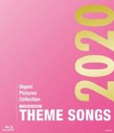 THEME SONGS 2020 宝塚歌劇主題歌集