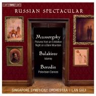 ムソルグスキー:展覧会の絵、禿山の一夜、バラキレフ:イスラメイ、ボロディン:ダッタン人の踊り ラン・シュイ&シンガポール交響楽団、シンガポール交響合唱団、他