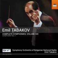 交響曲第7番 エミル・タバコフ&ブルガリア国立放送交響楽団