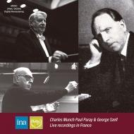 『ライヴ・レコーディング・イン・フランス』 シャルル・ミュンシュ、ポール・パレー、フランス国立放送管、ジョージ・セル&クリーヴランド菅(1957〜1964)(2CD)