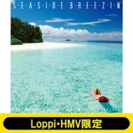 【Loppi・HMV限定盤】 SEASIDE BREEZIN' -HMV SELECTED LIGHT MELLOW SEARCHES-