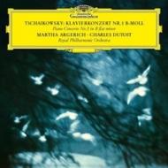 ピアノ協奏曲第1番 マルタ・アルゲリッチ、シャルル・デュトワ、ロイヤル・フィル (180グラム重量盤レコード/Deutsche Grammophon)