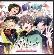 「青山オペレッタ」 チームソング&ドラマCD Vol.3【初回生産限定盤】