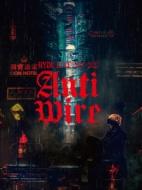 HYDE LIVE 2020-2021 ANTI WIRE【初回限定盤】(2Blu-ray)