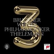 交響曲第3番 クリスティアーン・ティーレマン&ウィーン・フィル