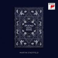 『ピアノ・ソングブック』 マルティン・シュタットフェルト