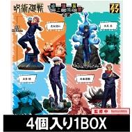 プチラマシリーズ 呪術廻戦 卓上領域展開 壱號 (1BOX / 全4種)/ 呪術廻戦