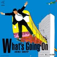 What' s Going On / 悲しいほど普通【2021 RECORD STORE DAY 限定盤】(7インチシングルレコード)