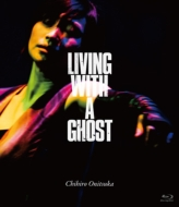 LIVING WITH A GHOST(Blu-ray)