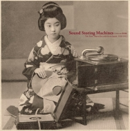 Sound Storing Machines: The First 78rpm Records From Japan 1903-1912 (アナログレコード)