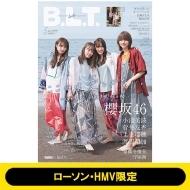 《ローソン・HMV限定:櫻坂46 表紙&別冊付録》B.L.T.2021年 5月号 【ローソン・HMV限定版】
