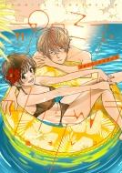 プロミス・シンデレラ 11 裏少年サンデーコミックス