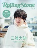 Rolling Stone Japan 2021年 5月号 【表紙:三浦大知】