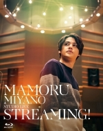 MAMORU MIYANO STUDIO LIVE 〜STREAMING!〜(Blu-ray)